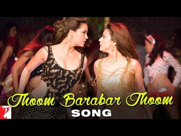 JBJ Song Jhoom Barabar Jhoom Abhishek Bobby Preity Lara Shankar Ehsaan Loy Gulzar