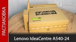 Распаковка моноблока Lenovo IdeaCentre A540-24
