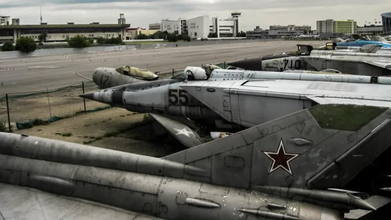 Кладбище авиатехники