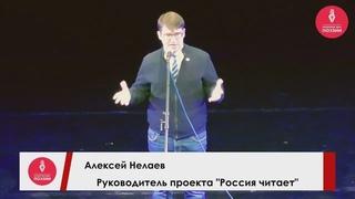 """Выступление """"Россия Читает"""" на Фестивале """"Всемирный день поэзии"""""""
