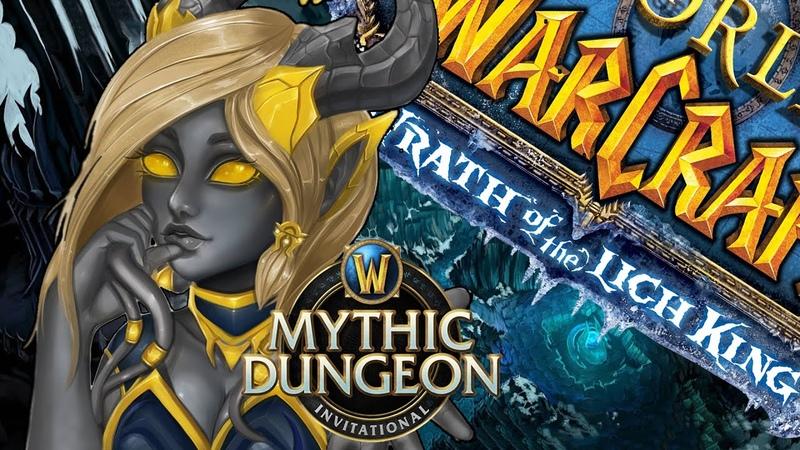 ВТОРОЕ ДЫХАНИЕ для пираток WOTLK World of Warcraft