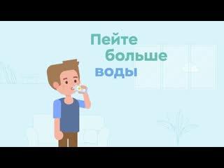 Коронавирус: правила профилактики