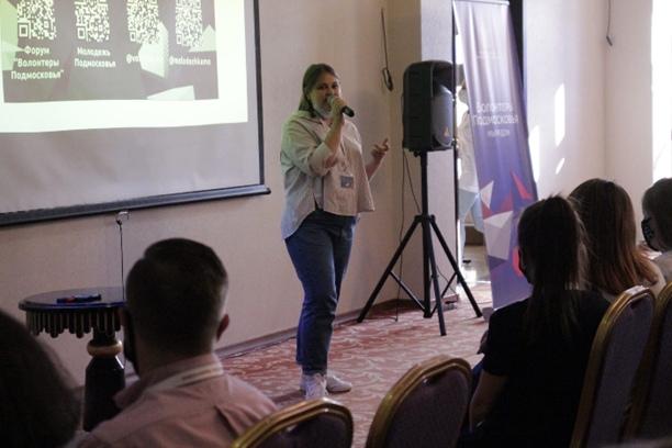 Форум «Волонтёры Подмосковья», изображение №2