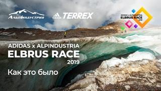 Как это было: ADIDAS x ALPINDUSTRIA ELBRUS RACE 2019