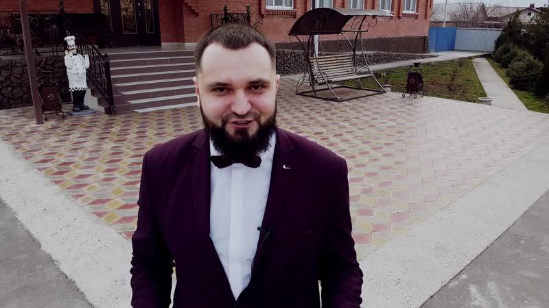 Свадьба Артёма и Маши Полетели