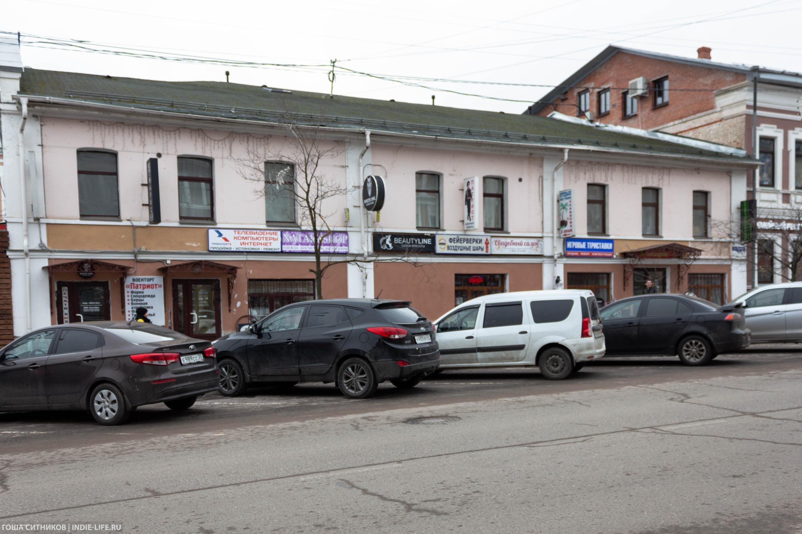 Парковки Вологда
