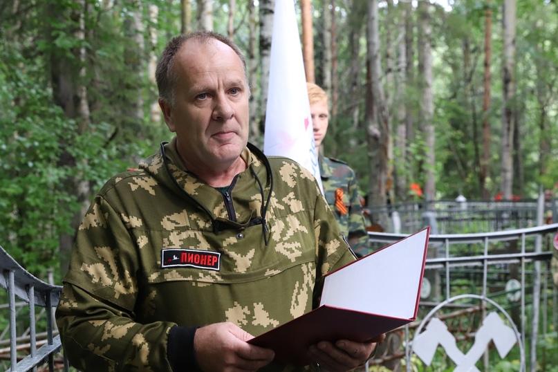 Дмитрий Ханталин — автор проекта