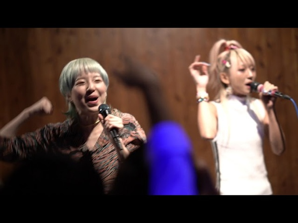 2019.09.20 ニューロマンサー (Neuromancer) エクストロメ presents おやすみホログラム「1」リリ