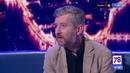 Николай Хомерики в гостях у Александра Малича Неспящие 02 02 18