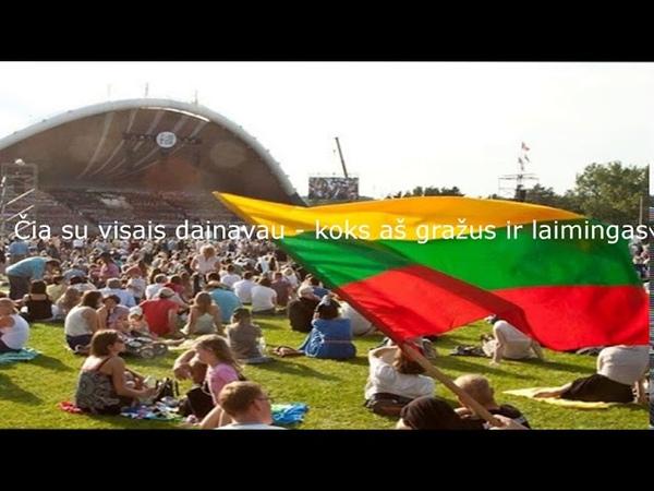 Vytautas Kernagis Mūsų dienos kaip šventė Žodžiai