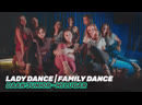 FAMILY DANCE - Lady dance 1 | Daan Junior - Mi Lugar | Танцы Оренбург