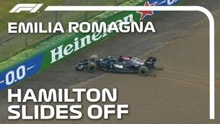 Формула-1 * Гран-при Эмилии-Романьи * Вылет Хэмилтона