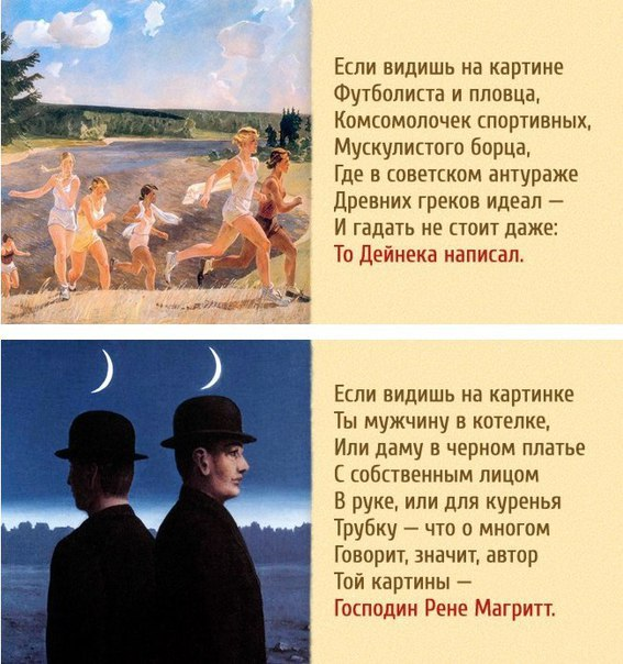 Фото №456281343 со страницы Сергея Рудакова