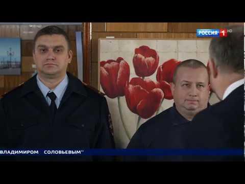 Московская борзая 18 серия