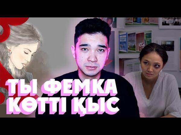 Йена из Бесстыдников убили т к встречается с уйгуром