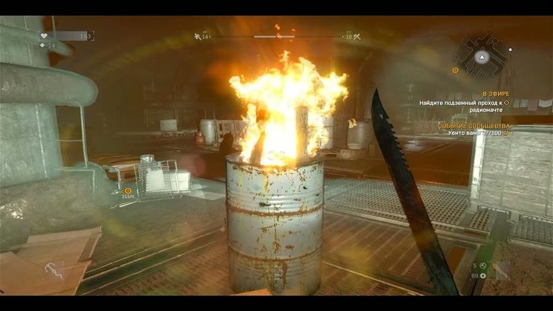 Прохождение Dying Light Часть 35 PS4 PRO