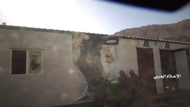 مشاهد جديدة من عملية البنيان المرصوص لحظات الإقتحام والسيطرة على جبهة صلب وحريب نهم والضيق