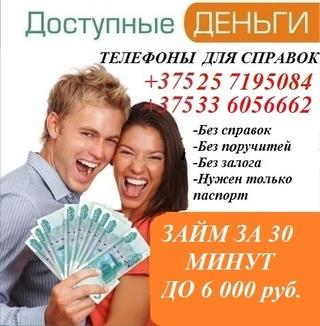 Онлайн заявка в россельхозбанк на кредитную карту