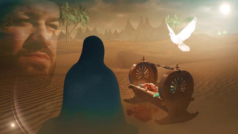 Seyyid Taleh Men agliram balam gulur Eli Esger mersiyyesi 3D animasiya 2020