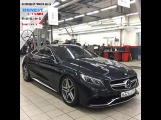 Mercedes-Benz S 63 AMG| Подбор Мерседес| Автоподбор Мерседес| Выездная диагностика| Москва| авто| пушка