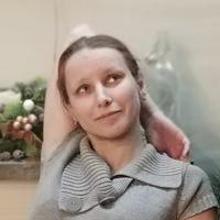 Юльхен Глазова
