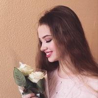 Ирина Ариас