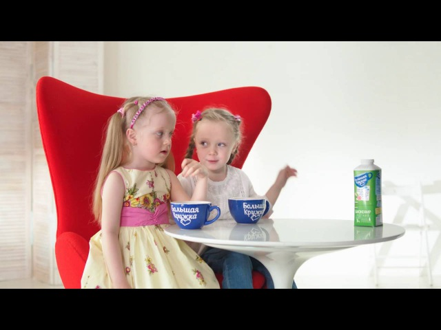 О чем говорят дети 2 серия Тайны любви