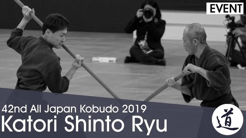 Tenshin Shoden Katori Shinto Ryu Heiho - Iizasa Yasusada - 42nd All Japan Kobudo Demonstration