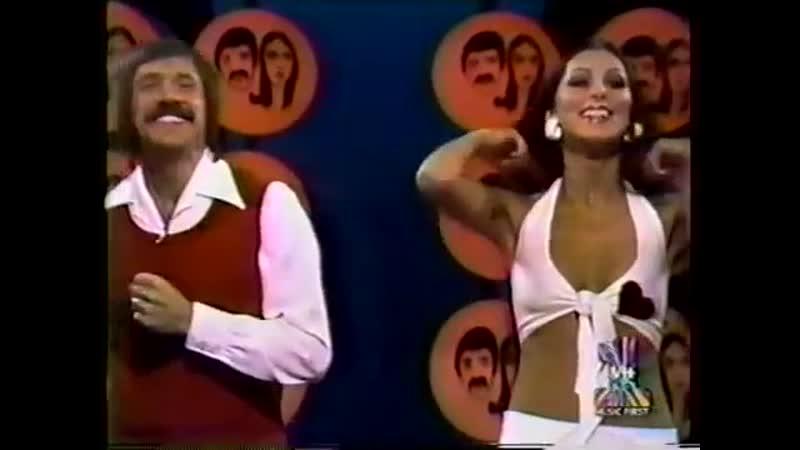 Sonny and Cher Jambalaya On The Bayou
