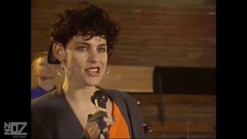 Do Ré Mi Idiot Grin 1985