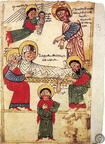 Евангелие из Ахтамара (1391) ЧАСТЬ 1Это произведение армянского искусства книги было создано в 1391 году на юго западе территории, которую в то время занимала эта страна. Традиция книжной