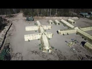 Развёртывание полевого госпиталя военными медиками
