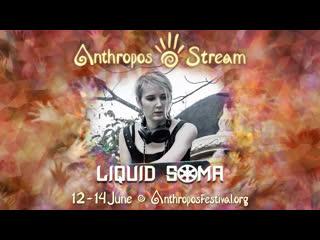 Liquid Soma  12020 psybass set