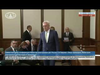 Прямая трансляция совместной пресс-конференции С.В.Лаврова с Вице-премьером, Министром иностранных дел Болгарии Е.Захариевой