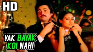Yak Bayak Koi Kahin | Kishore Kumar, Asha Bhosle | Katilon Ke Kaatil 1981 Songs | Rishi Kapoor, Tina