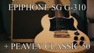 Epiphone SG G-310 / Гражданская оборона, The Doors