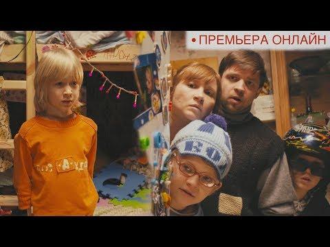 Семейная комедия НОВЕНЬКИЙ 6