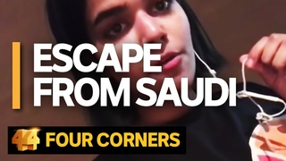 Women are trying to escape Saudi Arabia, but not all of them make it   Four Corners
