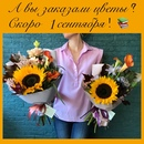 Вита Качурова фото №17