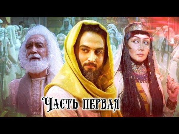 По многочисленным просьбам фильм Пророк Юсуфيوسف мир ему оставайтесьдома ислам намаз лучшедома