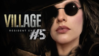 #5 ‼️Bilingual stream | Resident Evil Village