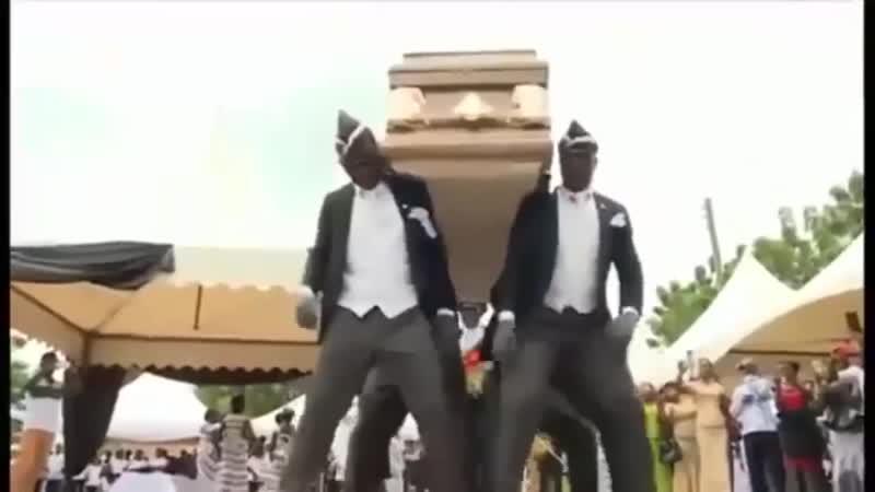 Странные Похороны